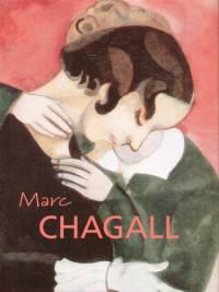 Sylvie Forestier - Mikhail Guerman - Marc Chagall