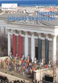 - Magyar nemzeti jelképek és ereklyék