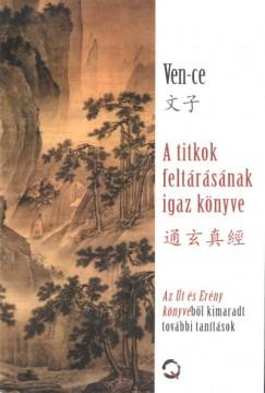 Wenzi - A titkok feltárásának igaz könyve