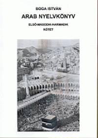 Boga István - Arab nyelvkönyv I-III. kötet