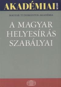 - A magyar helyesírás szabályai