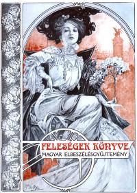 Zsikai Erika  (Szerk.) - Feleségek könyve