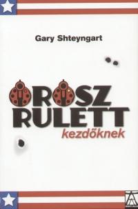 Gary Shteyngart - Orosz rulett kezdőknek