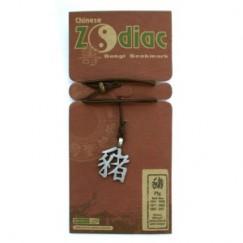 - Kínai horoszkóp könyvjelző - disznó