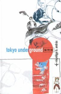 Vágvölgyi B. András - Tokyo Underground