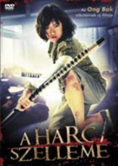 - A harc szelleme - DVD