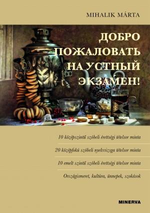 Mihalik M�rta - Orosz k�z�pszint� sz�beli �retts�gi t�telsor minta