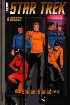 - Star Trek: A manga - Shinsei Shinsei