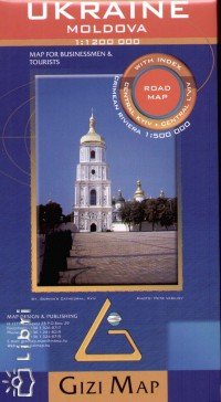 - Ukraine - Moldova