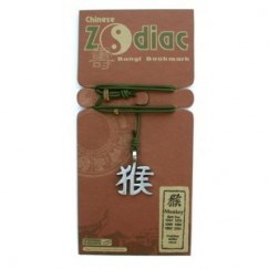 - Kínai horoszkóp könyvjelző - majom