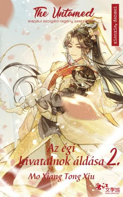 Mo Xiang Tong Xiu - Az égi hivatalnok áldása 2.