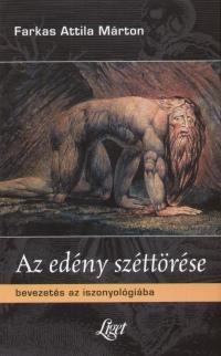 Farkas Attila Márton - Az edény széttörése