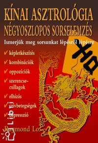 Raymond Lo - Kínai asztrológia