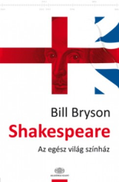 Bill Bryson - Shakespeare