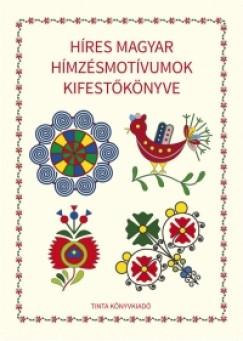 Horváth Ágnes  (Összeáll.) - Híres magyar hímzésmotívumok kifestőkönyve