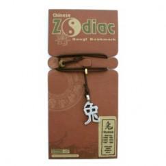 - Kínai horoszkóp könyvjelző - nyúl