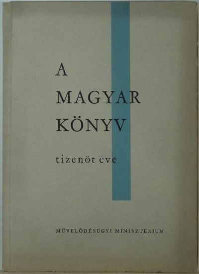 Keresztury Dezső  (Szerk.) - Tiszay Andor  (Szerk.) - A magyar könyv tizenöt éve (1945-1960)