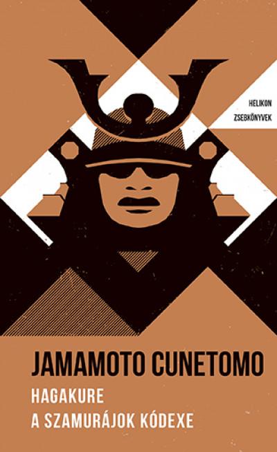 Yamamoto Cunetomo - Hagakure