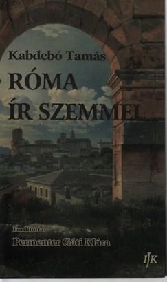 Kabdebó Tamás - Róma ír szemmel