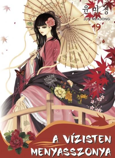 Jun Mi-Kjong - A vízisten menyasszonya 19.